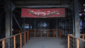 Here's what the Beijing Olympic venues look like 10 years later